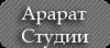 Vreny Vartanik - last post by Gevo18